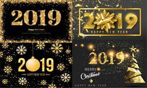 闪耀着金光的2019数字创意矢量素材