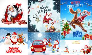 可爱卡通圣诞老人主题创意矢量素材