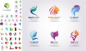 美发护肤主题标志创意设计矢量素材