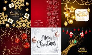 星光雪花圣诞球等元素海报矢量素材