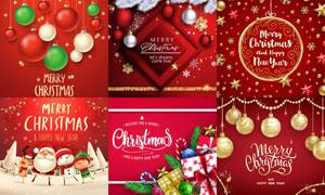 礼物盒挂球等圣诞主题设计矢量素材
