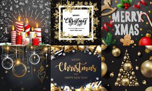 蜡烛挂球等圣诞节海报设计矢量素材