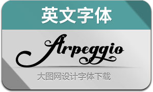 Arpeggio(英文字体)