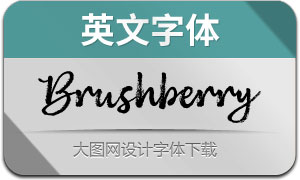 Brushberry系列4款英文字体