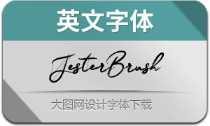JesterBrush(英文字体)
