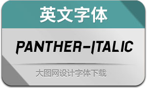 Panther-Italic(英文字体)