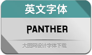 Panther-Regular(英文字体)