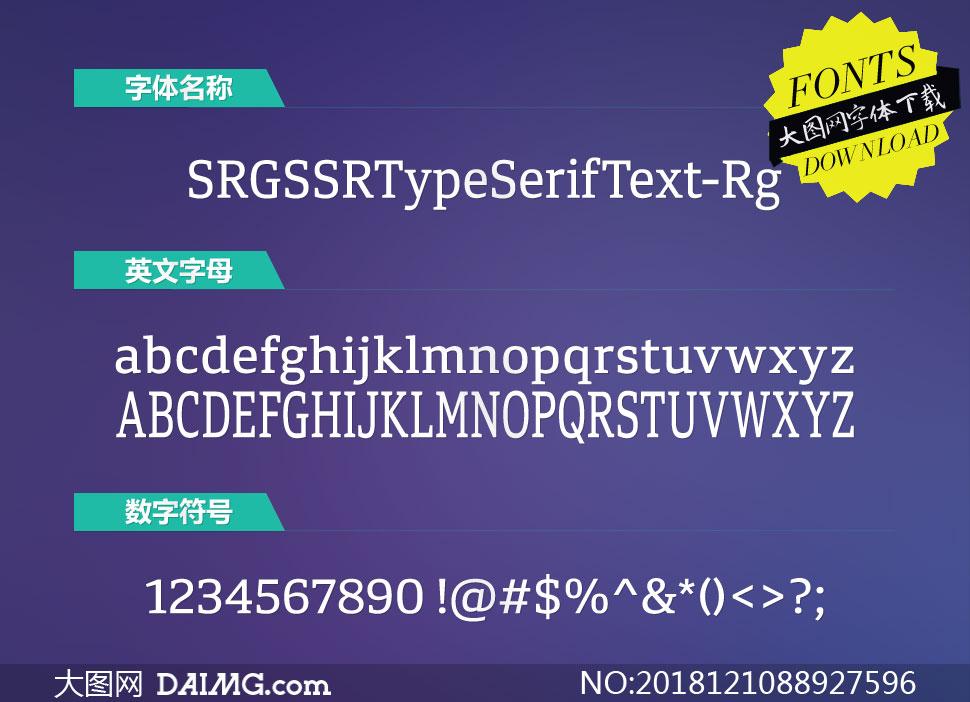 SRGSSRTypeSerifText-Rg(英文字体)