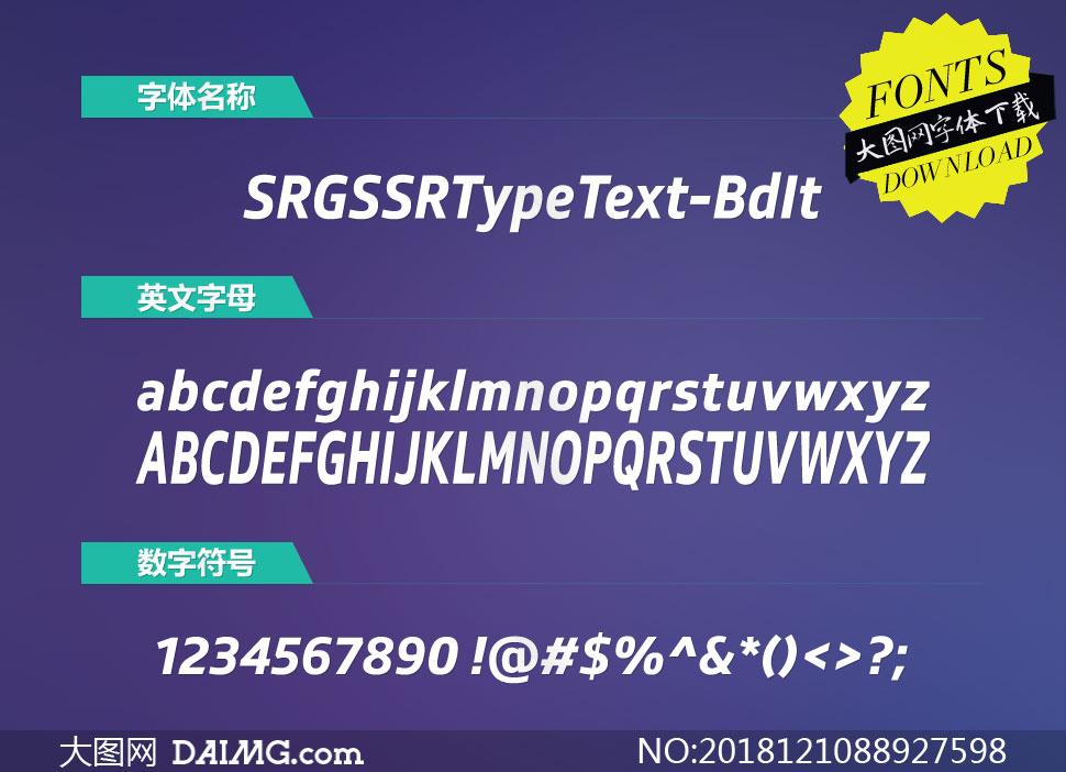 SRGSSRTypeText-BoldIt(英文字体)