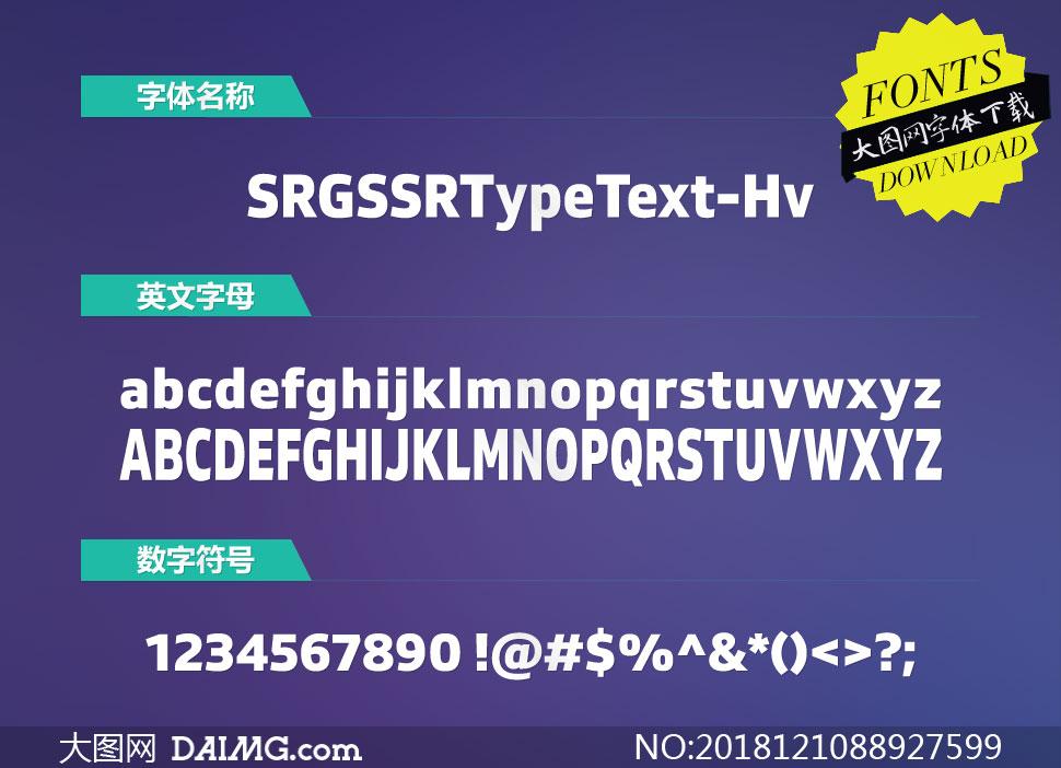 SRGSSRTypeText-Heavy(英文字体)