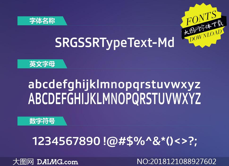 SRGSSRTypeText-Md(英文字体)