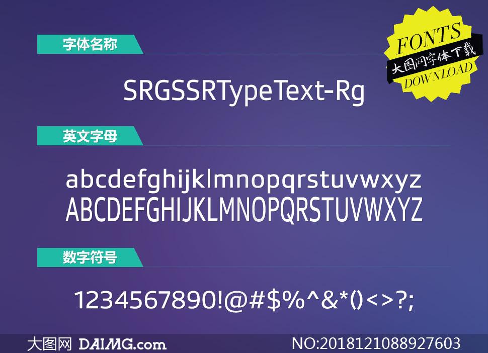 SRGSSRTypeText-Rg(英文字体)