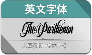 TheParthenon(英文字体)
