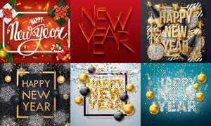 立体字等圣诞新年创意设计矢量素材