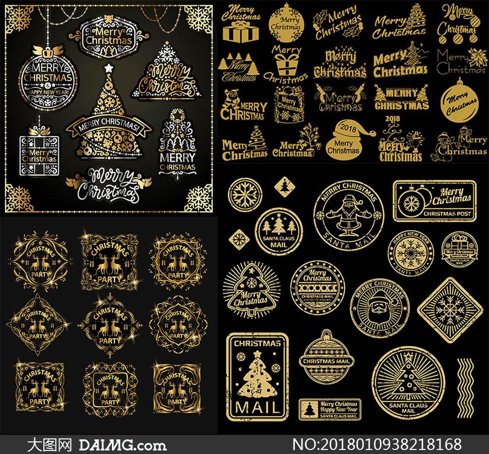 金色的圣诞节标签创意设计矢量素材