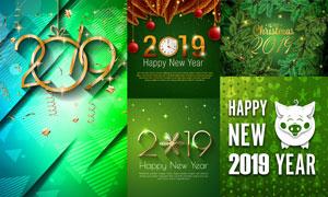 绿色背景圣诞新年主题创意矢量素材