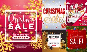 质感元素圣诞商品促销海报矢量素材