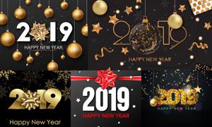 圣诞节挂球与2019数字创意矢量素材
