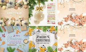 礼物盒吊球等圣诞创意设计矢量素材