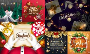 铃铛挂球等圣诞节主题设计矢量素材