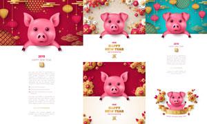 立体花朵与粉红猪创意设计矢量素材