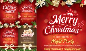 蝴蝶结礼物盒等元素圣诞节海报素材
