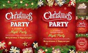绿色松枝装饰圣诞海报设计矢量素材