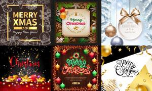 星光霓虹等效果装饰圣诞节矢量素材