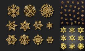 金色星光点缀雪花元素创意矢量素材