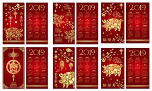 古典底纹图案猪年日历设计矢量素材