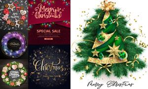 花环与圣诞树等圣诞节主题矢量素材