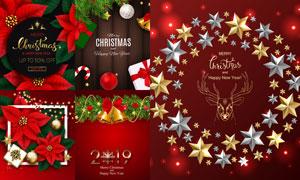 红花铃铛与礼物盒圣诞海报矢量素材