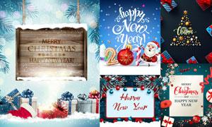 冰雪元素与圣诞老人等节日矢量素材