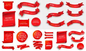 红色新年与圣诞节主题飘带矢量素材