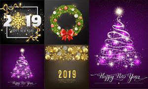星光圣诞树与花环创意设计矢量素材
