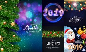 星光元素与可爱的圣诞老人矢量素材