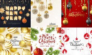 圣诞节吊球与新年元素创意设计素材
