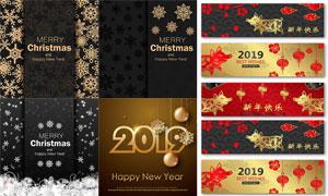 圣诞雪花与猪图案创意设计矢量素材