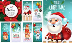 雪人与可爱的驯鹿等圣诞节矢量素材