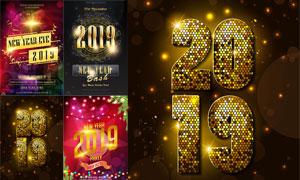 金色豪华效果新年海报设计矢量素材