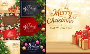 树枝礼物盒等圣诞主题设计矢量素材
