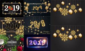 树枝吊球等圣诞节新年主题矢量素材
