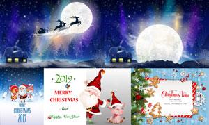 圣诞老人与炫丽极光等元素矢量素材
