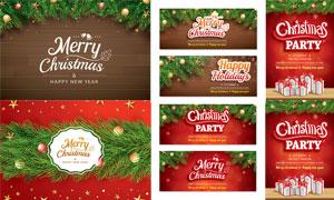木纹松枝元素的圣诞节主题矢量素材
