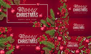 圣诞球元素的圣诞主题设计矢量素材