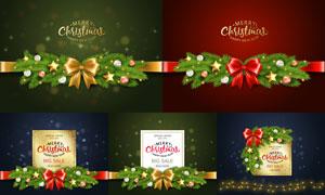 蝴蝶结松枝装饰圣诞节卡片矢量素材
