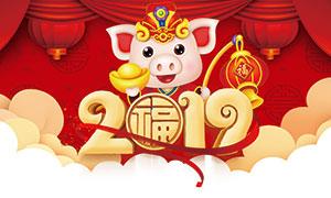 2019猪年挂历设计模板PSD源文件