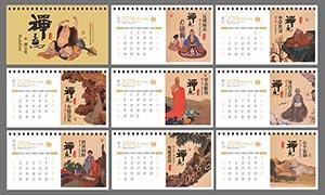 2019禅文化台历设计模板矢量素材
