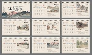 2019中国风台历设计模板矢量素材