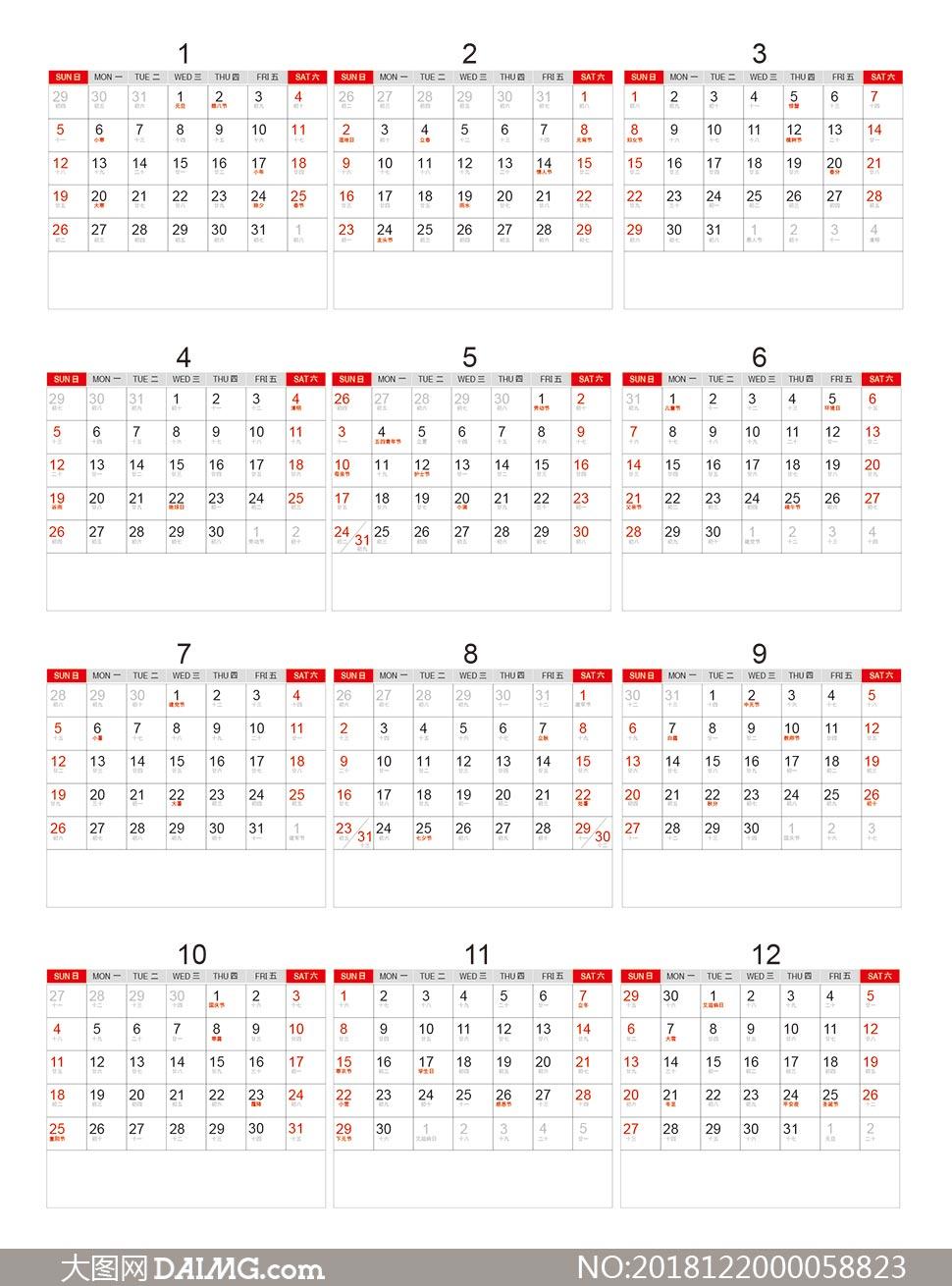 2020鼠年方形台历条模板矢量素材